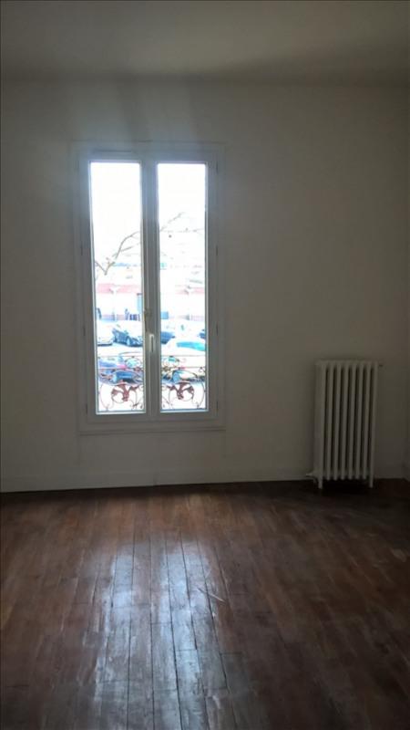 Vente appartement Neuilly plaisance 195000€ - Photo 4