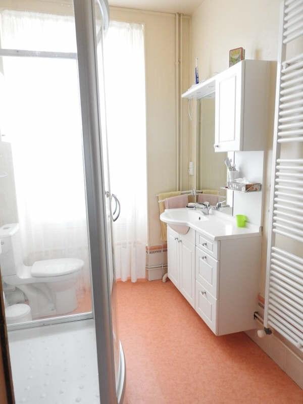 Vente maison / villa Secteur brion s/ource 245000€ - Photo 11