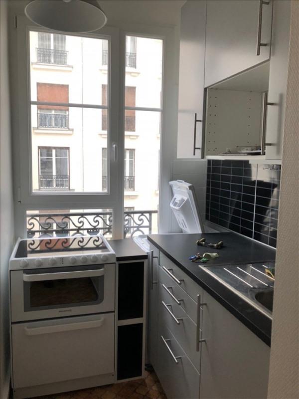 出租 公寓 Paris 15ème 1570€ CC - 照片 3