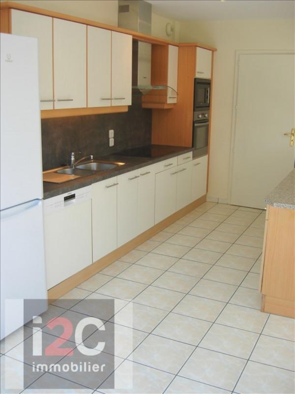 Location appartement Divonne les bains 1610€ CC - Photo 3
