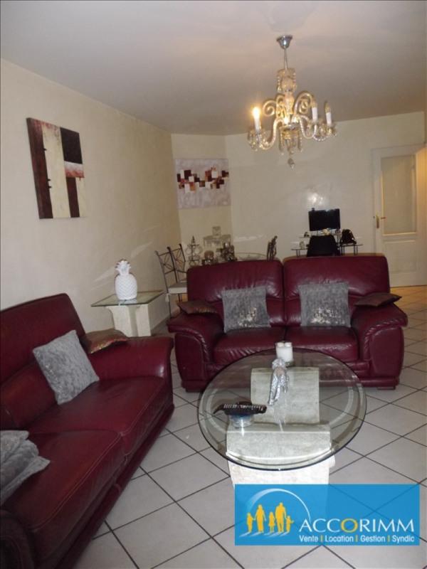Продажa квартирa Villeurbanne 249000€ - Фото 4