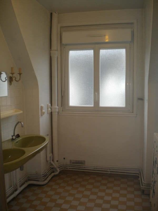 Sale apartment Vendome 101000€ - Picture 5