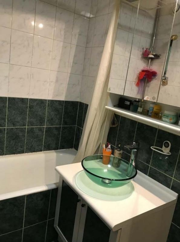 Venta  apartamento Boulogne billancourt 279000€ - Fotografía 7