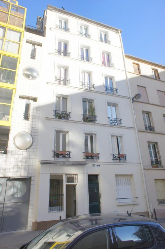 Location boutique Paris 14ème 650€ HC - Photo 3