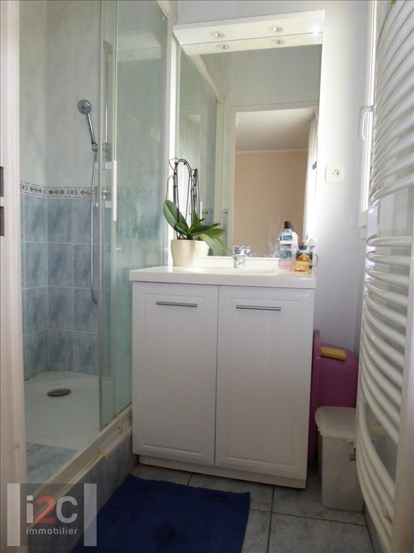 Venta  apartamento Ferney voltaire 485000€ - Fotografía 11