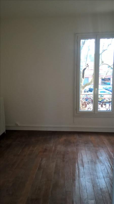 Vente appartement Neuilly plaisance 195000€ - Photo 5