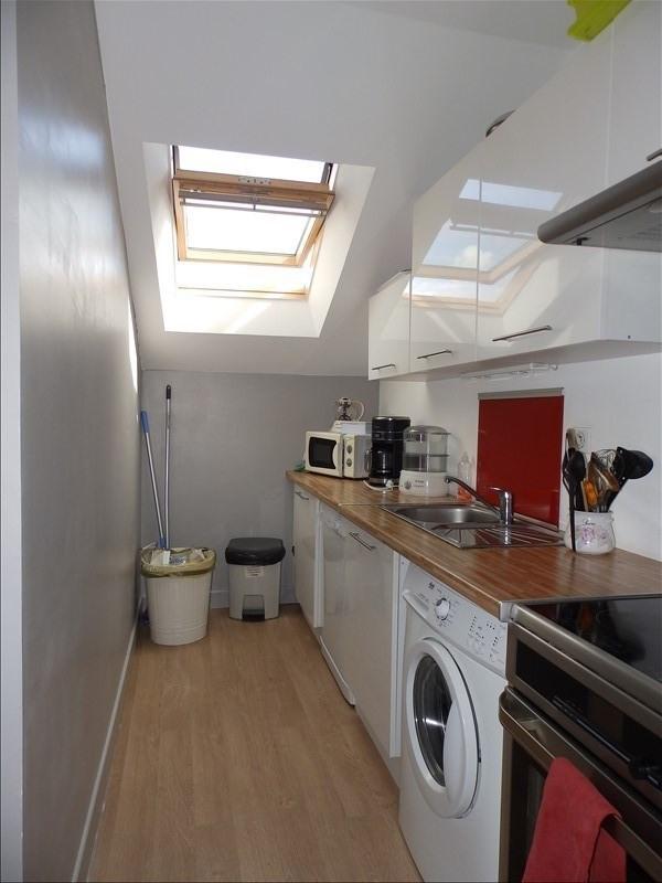 Vente appartement Moulins 83000€ - Photo 1