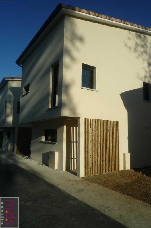 Vente maison / villa Montastruc-la-conseillere 267750€ - Photo 2