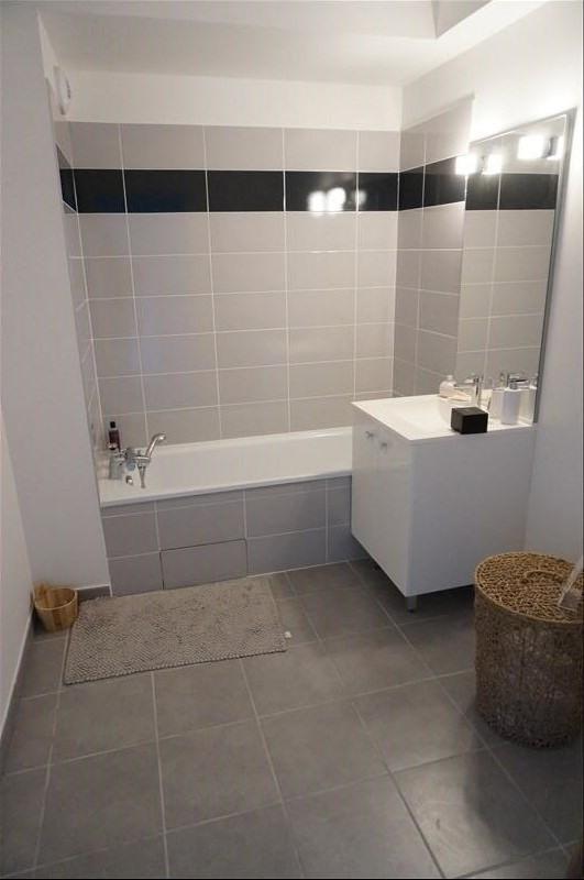 Vente appartement Toulouse 235800€ - Photo 7