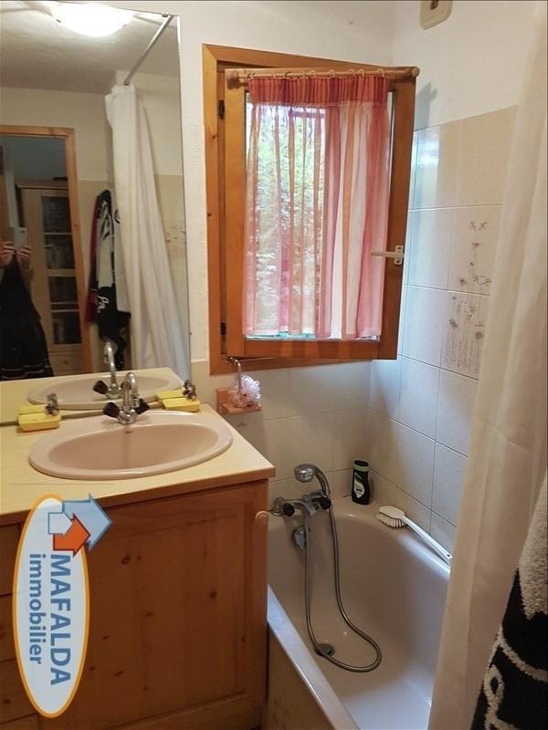 Sale apartment Mont saxonnex 59000€ - Picture 5