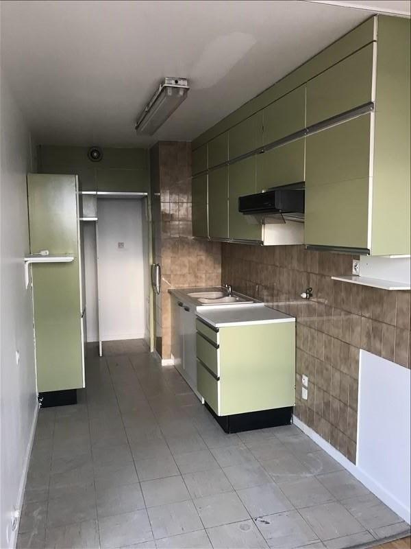 Verkoop  appartement Asnieres sur seine 210000€ - Foto 4