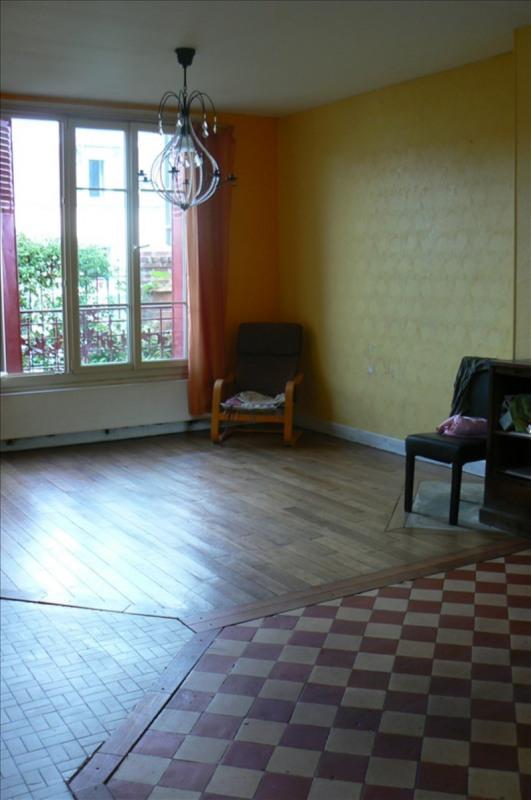 Sale house / villa Soissons 199900€ - Picture 5