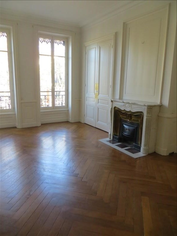 Vente de prestige appartement Lyon 1er 720 000€ - Photo 1