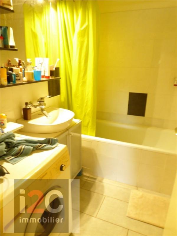 Venta  apartamento Ferney voltaire 240000€ - Fotografía 6