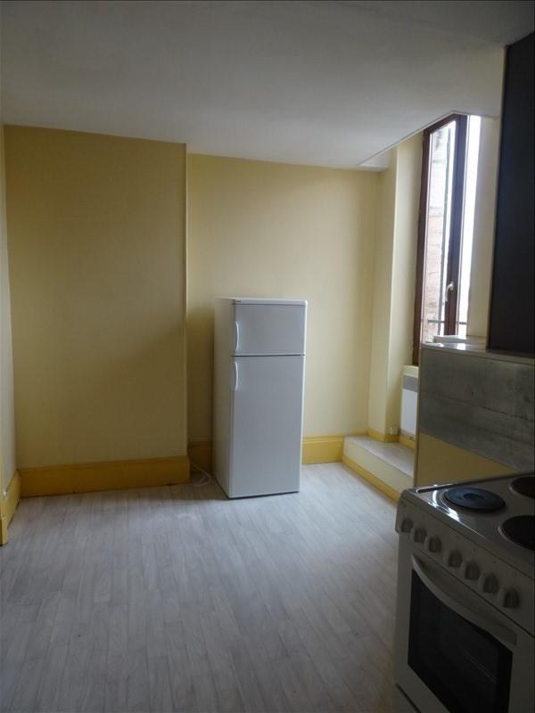 Produit d'investissement immeuble Moulins 160500€ - Photo 4