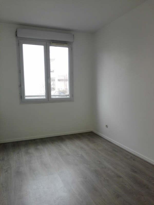 Location appartement Creteil 1020€ CC - Photo 8