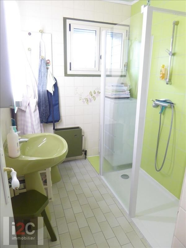 Vente maison / villa Crozet 565000€ - Photo 14