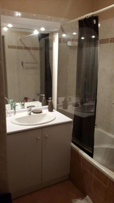 Sale apartment Toulouse 124 000€ - Picture 5