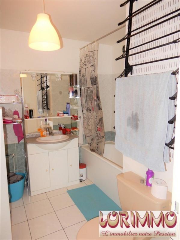 Sale apartment Le coudray montceaux 88000€ - Picture 3