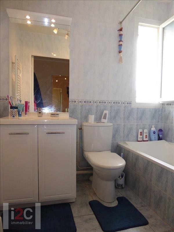 Venta  apartamento Ferney voltaire 485000€ - Fotografía 14
