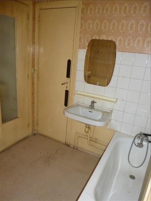 Vente appartement Tarare 69000€ - Photo 7