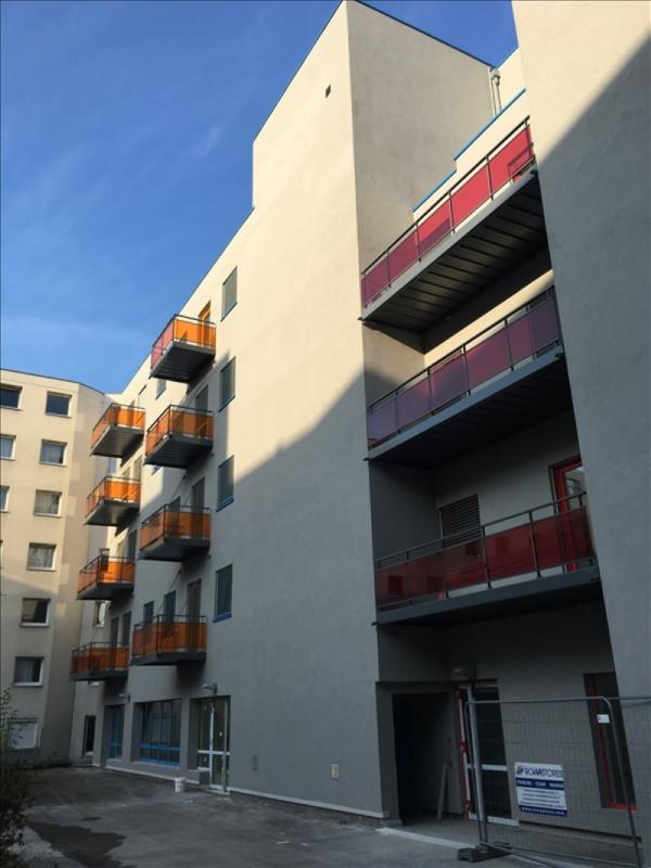 Location parking Strasbourg 50€ +CH - Photo 1