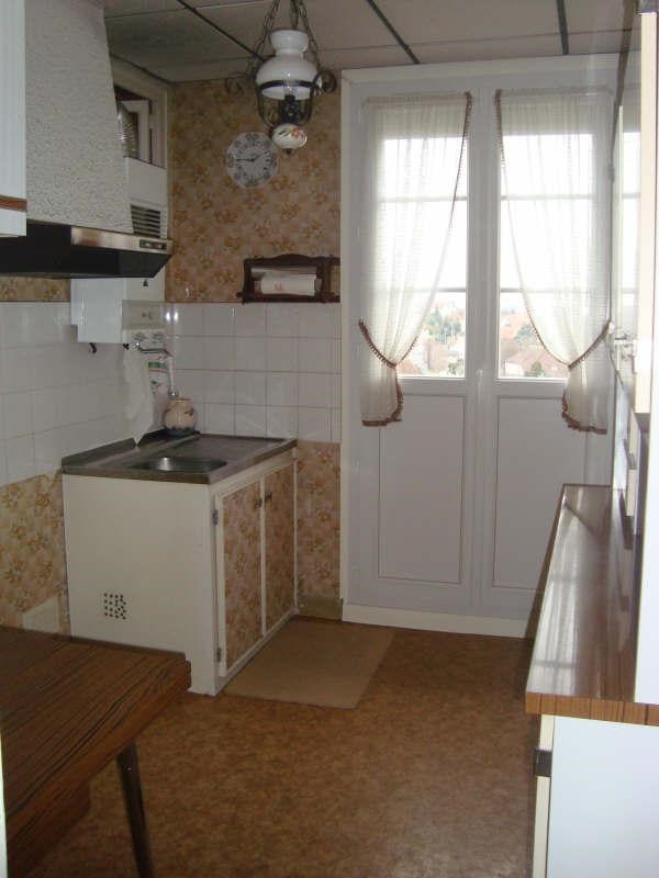Vente appartement Montlucon 35 500€ - Photo 2
