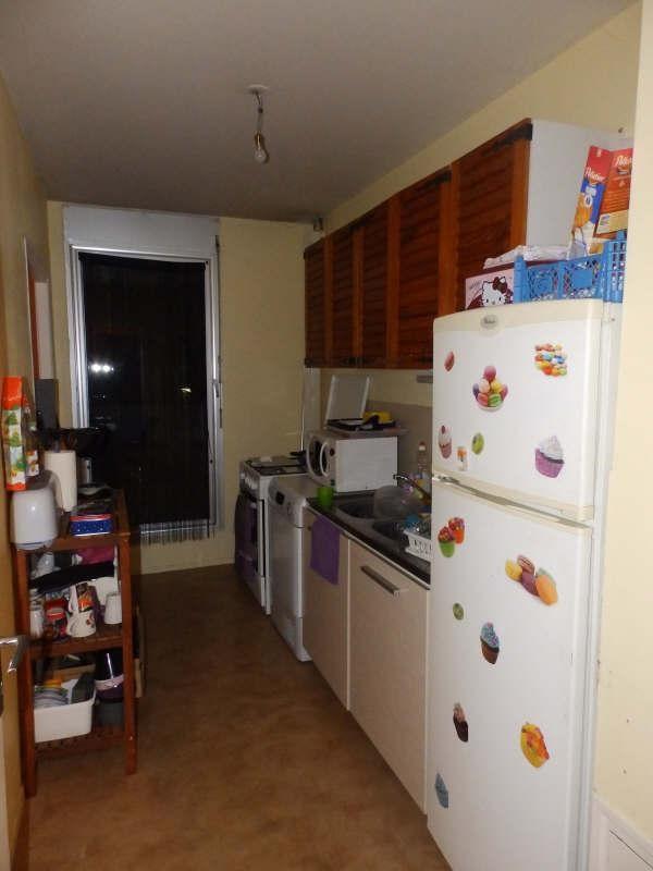 Location appartement Moulins 620€ CC - Photo 3