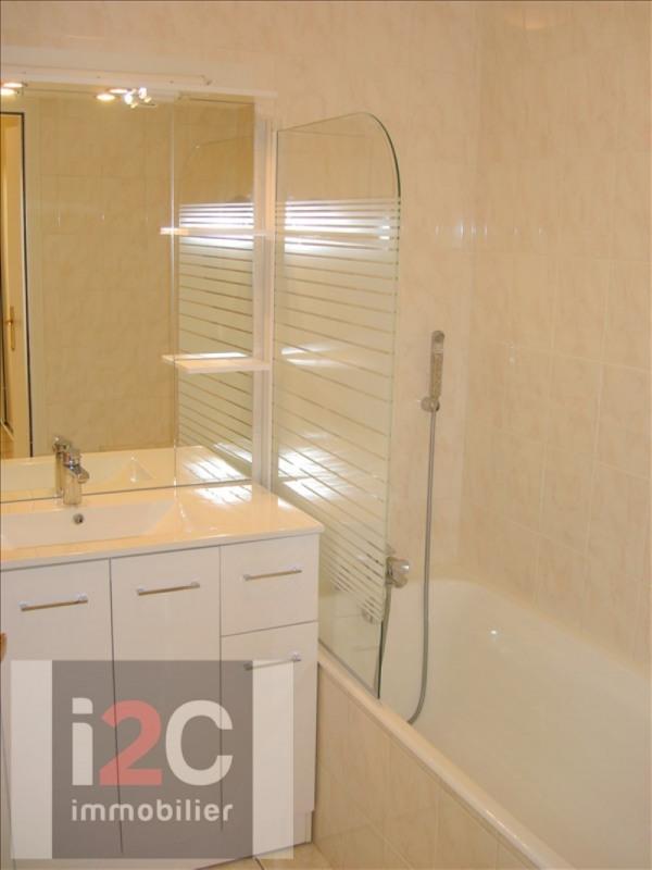 Location appartement Divonne les bains 1610€ CC - Photo 6