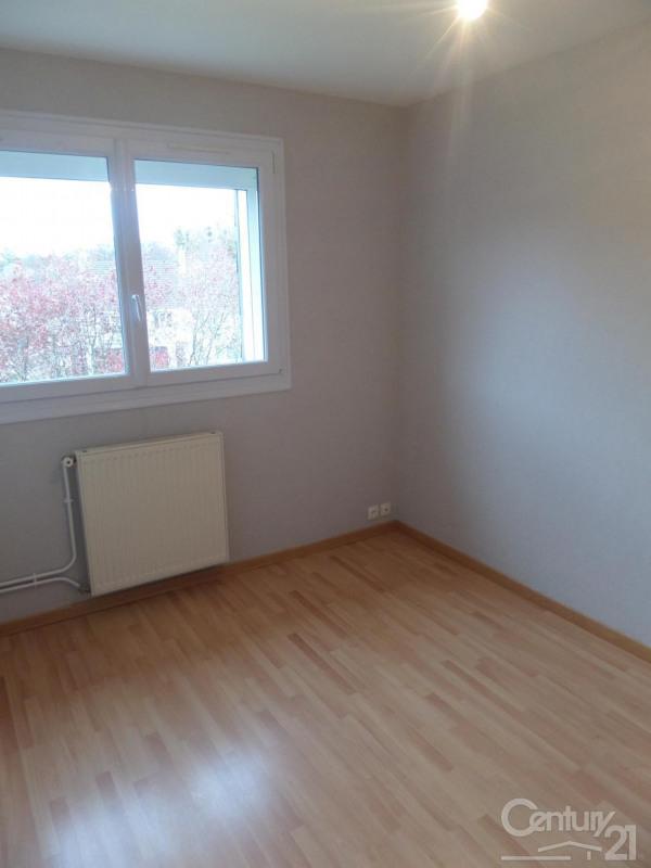 Location appartement Mondeville 500€ CC - Photo 6