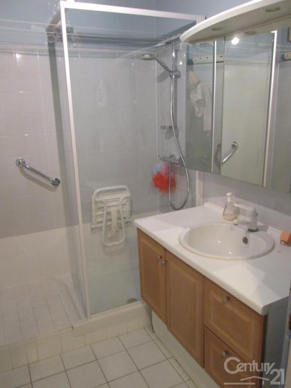 Sale apartment Lyon 7ème 232000€ - Picture 5