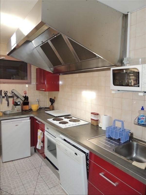 Vente maison / villa Vendays montalivet 315000€ - Photo 7