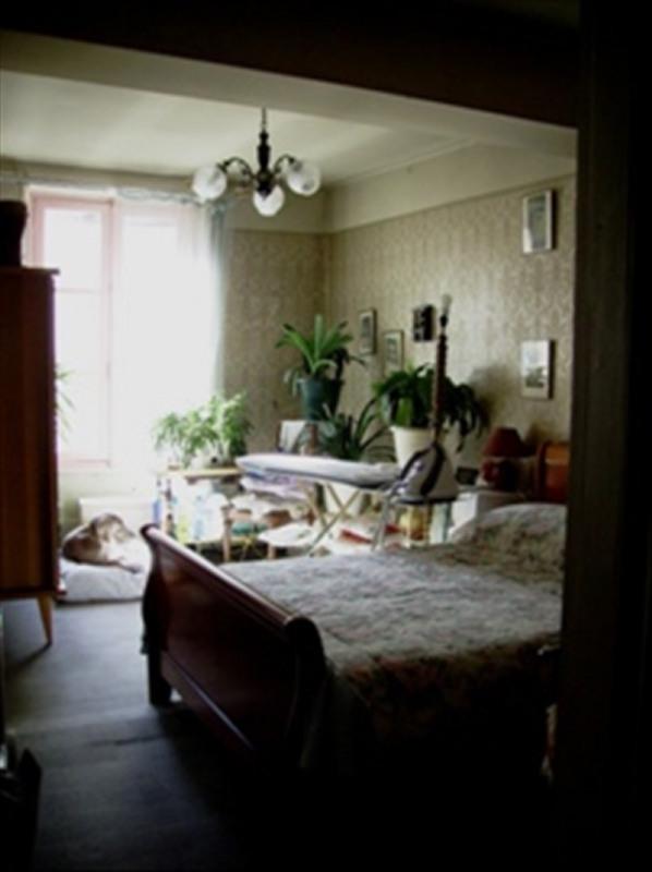 Vente maison / villa Cosne cours sur loire 58000€ - Photo 5
