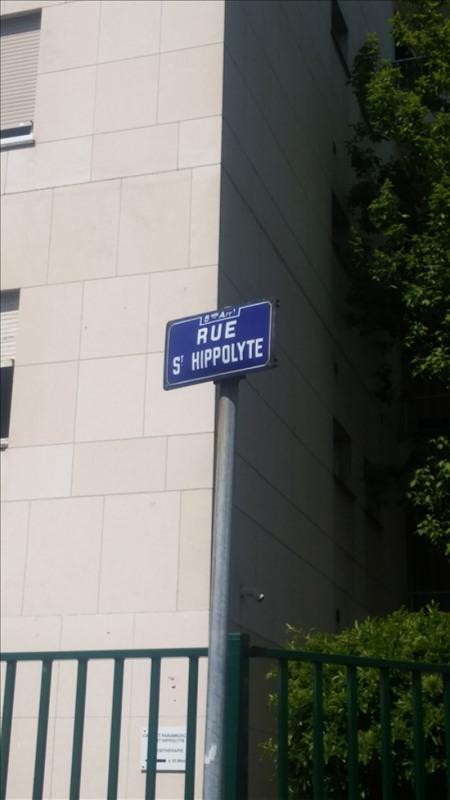 Vente parking Lyon 8ème 30000€ - Photo 3