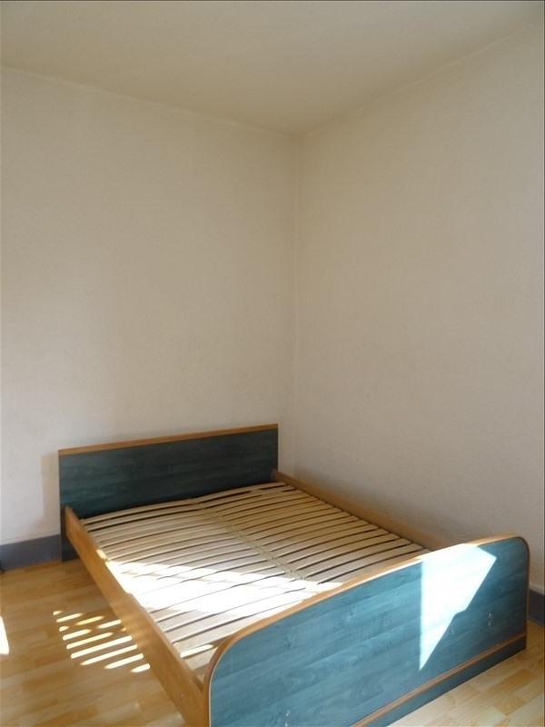 Produit d'investissement immeuble Souvigny 81000€ - Photo 4