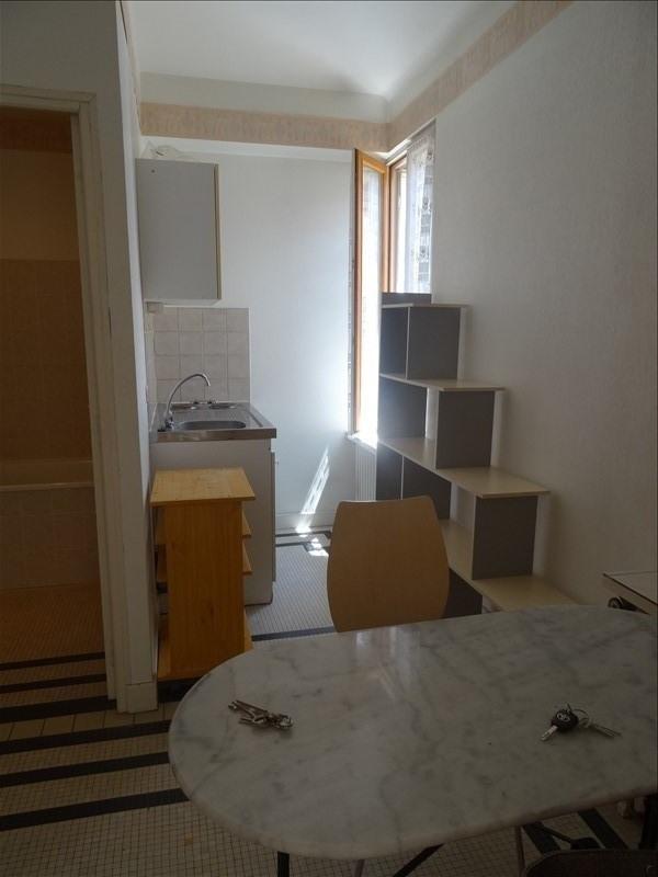 Location appartement Moulins 240€ CC - Photo 1