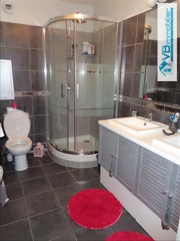 Vente appartement Chilly mazarin 257000€ - Photo 5