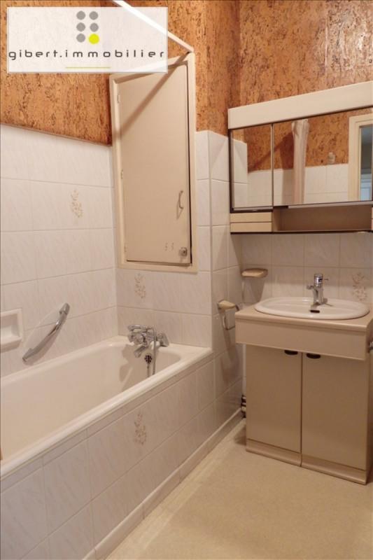 Vente appartement Le puy en velay 86000€ - Photo 5