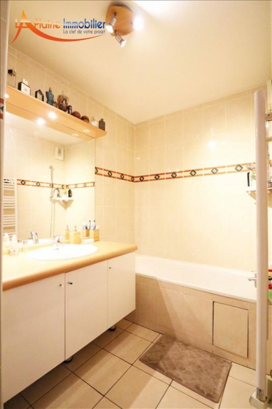 Venta  apartamento Aubervilliers 379900€ - Fotografía 9