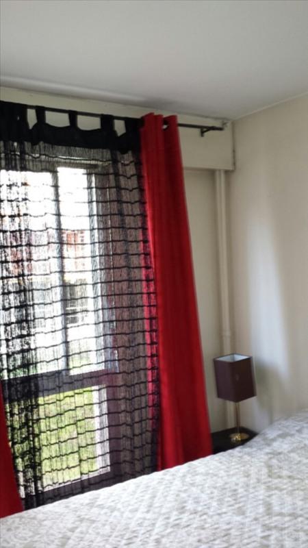 Vente appartement Paris 19ème 499500€ - Photo 5