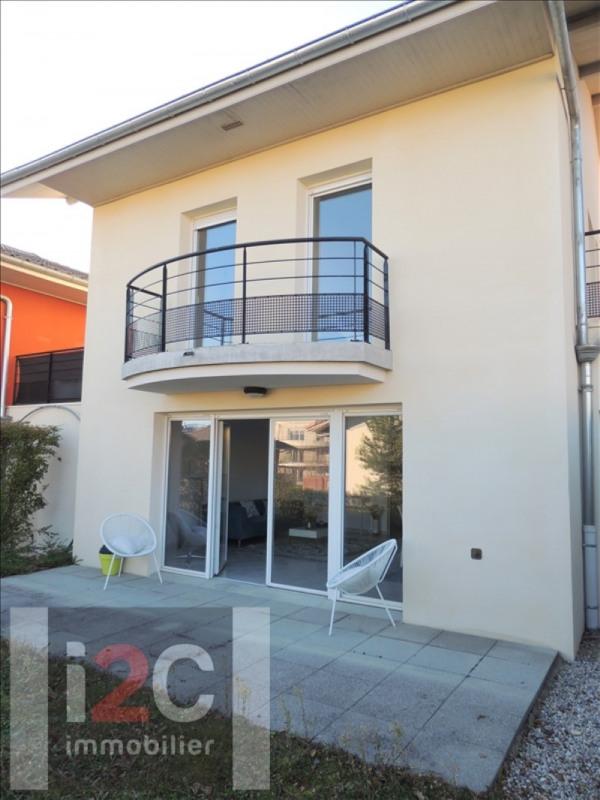 Vendita casa Prevessin-moens 440000€ - Fotografia 8