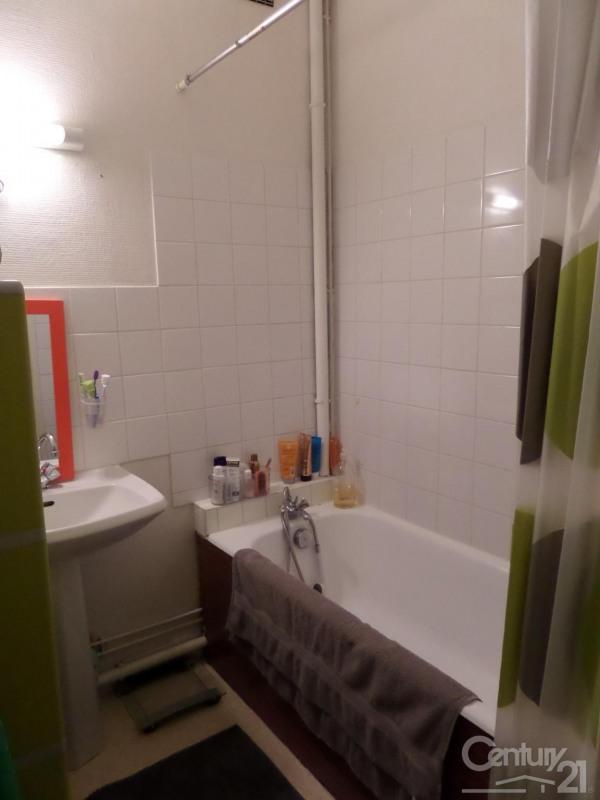 出租 公寓 Caen 495€ CC - 照片 5