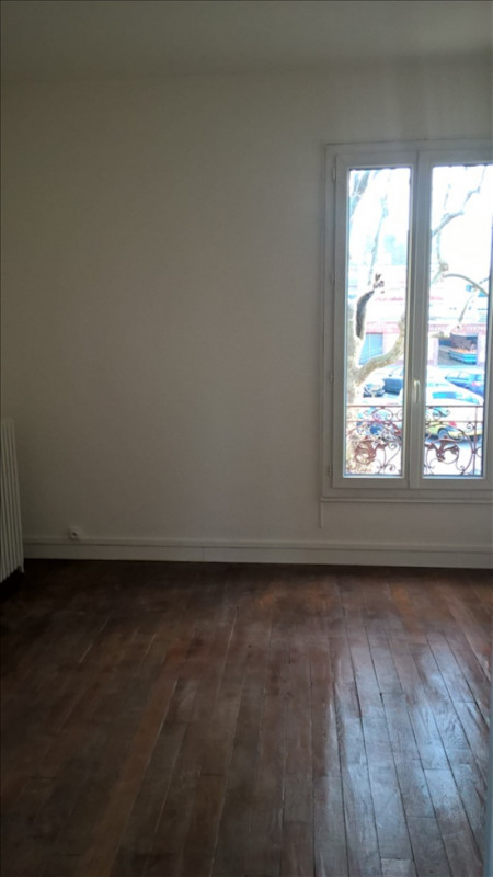 Sale apartment Neuilly plaisance 182500€ - Picture 5