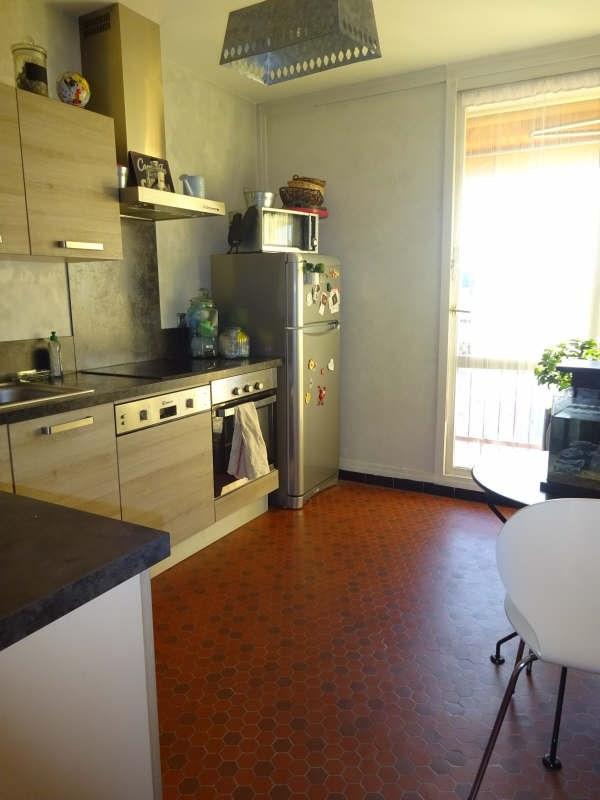 Vente appartement Oullins 149500€ - Photo 2