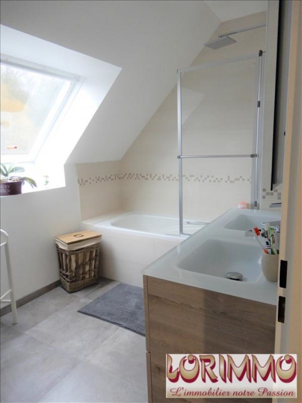 Vente maison / villa Mennecy 516000€ - Photo 4