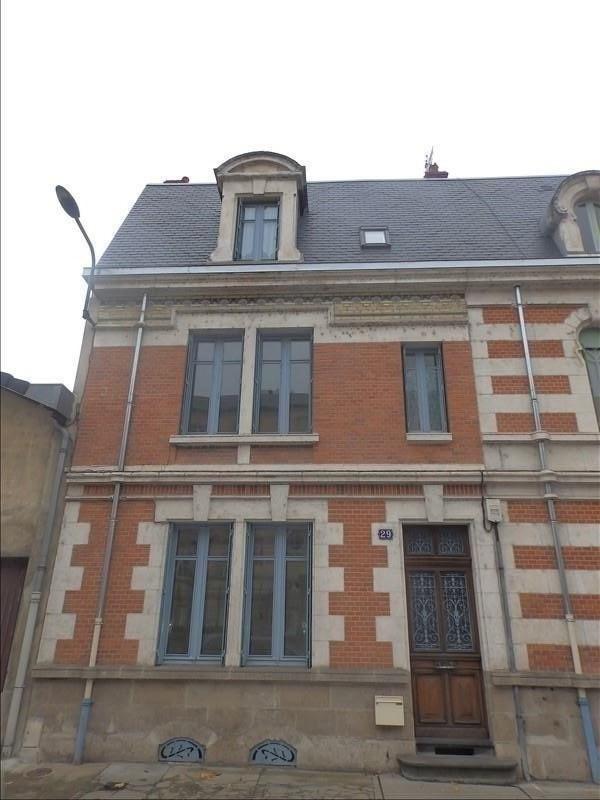 Vente maison / villa Moulins 157600€ - Photo 9