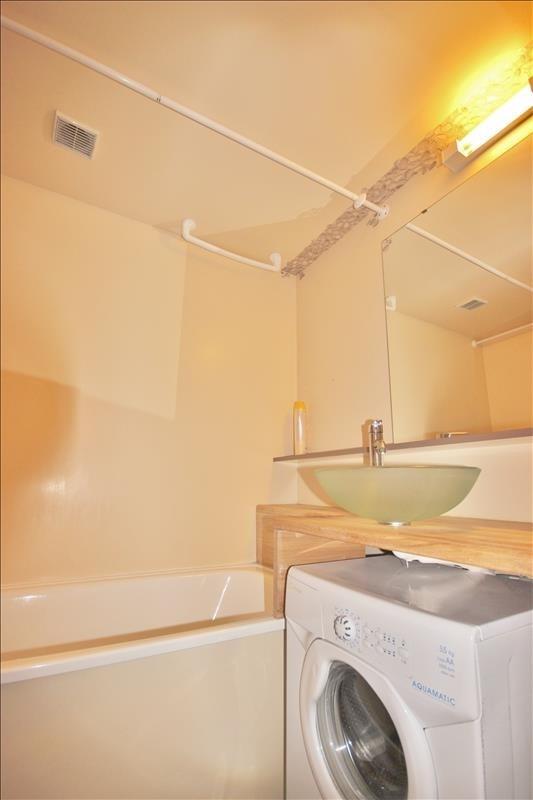 Produit d'investissement appartement Les arcs 98000€ - Photo 10