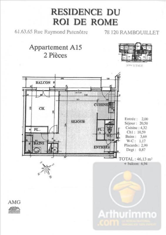 Vente appartement Rambouillet 204000€ - Photo 1