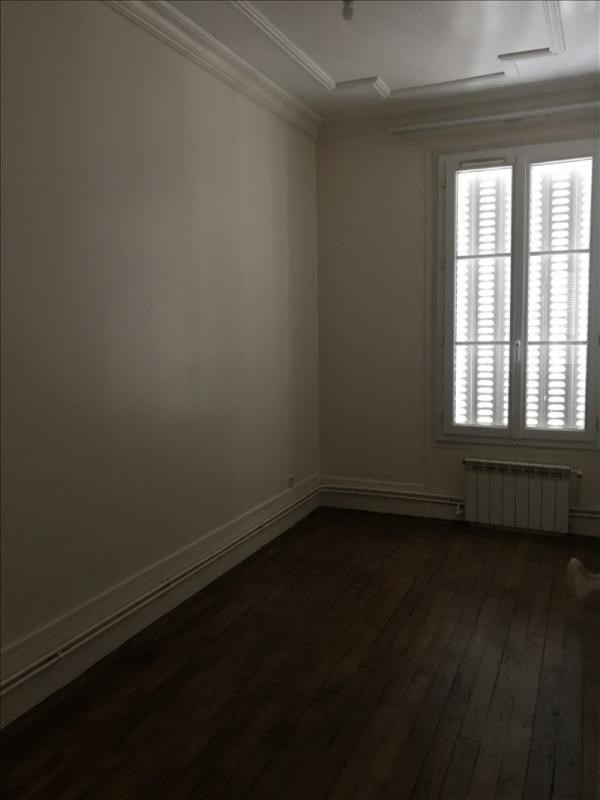 Location appartement Vitry sur seine 880€ CC - Photo 4
