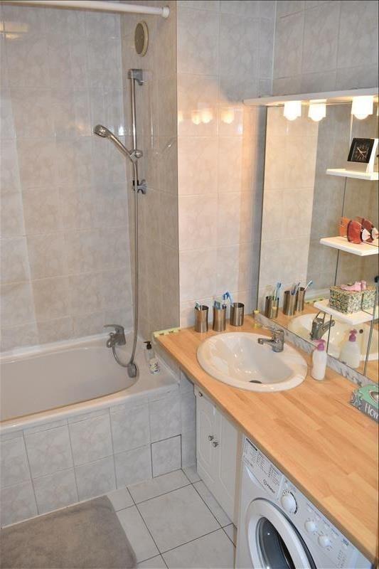 Vente appartement Bagnolet 269000€ - Photo 6